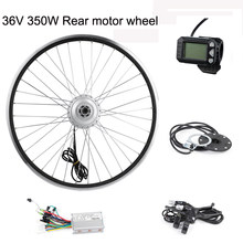 "Motor E Bike Motor Kit For Electric Bike 350W 36V 26""29 inch 700C Electric Motor on a Bicycle Gear Sigvey Electric Rear Wheel(China)"