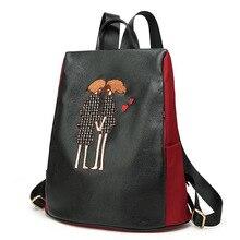 Ruil 2017 женщин вышивка рюкзак из мягкой натуральной путешествия милые дамы школьный Большая емкость высокое качество девушки мода мешок