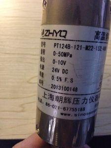Image 2 - High temperature melt pressure sensor PT124B 121  50MPa  M14 152/460 output 0 10V