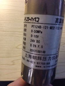 Image 2 - 高温溶融圧力センサ PT124B 121  50MPa  M14 152/460 出力 0 10 v