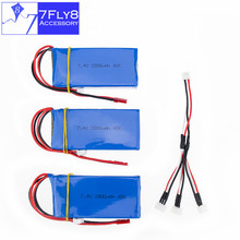 WLToys V262 lipo battery 7.4v 2800mAh 40C 2or3pcs and cable V333 V323 V666 RC Helicopter Quadcopter drone wholesale parts