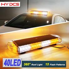 Police led lightbar warning flasher 40 leds 12V/24V DC Yellow/White light with IP68 waterproof flash pattern led light bar цены