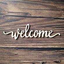 Добро пожаловать, скрипт, слово, деревянный знак, деревянный знак слова, искусство, Деревенское просвечивающее слово, украшение комнаты, настенный, лазерная резка, ремесло