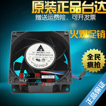 Инверторный вентилятор abb acs510/550 pfb0924ghe 9238 9 см