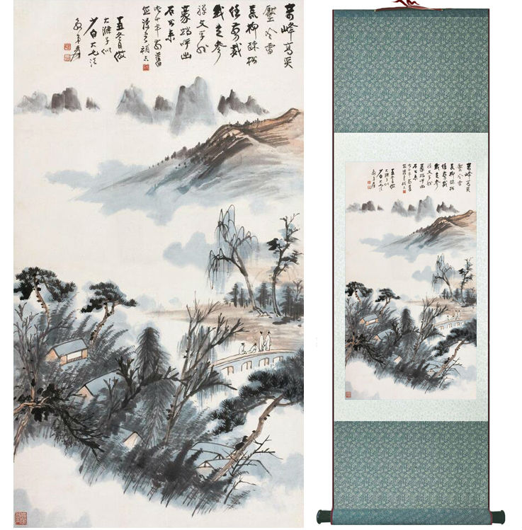 Zhangdaqian Mountain and River painting Chinese scroll painting landscape art painting home decoration painting 0402020