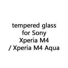 Glossy Frosted Matte Anti glare Tempered Glass Protective Film Screen Protector For Sony Xperia M4 Aqua