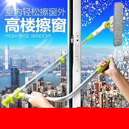 Hot upgrade telescopic high-rise windows clean glass cleaning brushes for washing windows cleaning brush cleaning Windows Hobot brush for windows telescopic sponge rag mop cleaner window home cleaning tools hobot brush for washing windows dust cleaning