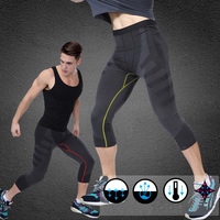 MASCUBE 2017 NEW Men's Compression Pants Joggers Strip Design Fitness Tights Leggings Wortout Wear Trousers