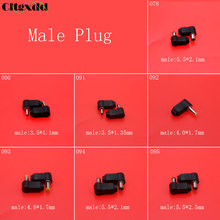 лучшая цена cltgxdd Male plug 90-degree right angle L-shaped DC power Connector Solder plug jack socket  for laptop adapter cable etc