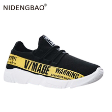 Running Shoes For Men Slip On Sneakers Lace-up Breathable Men Sport Shoes Walking Outdoor Male Sneakers Zapatos Hombre breathable running shoes for men sneaksers genuine leather outdoor walking shoes male sport sneakers zapatos hombre plus size 45