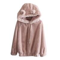 Cute Women Soft Plush Hoodie Sweatshirt Lovely Cartoon Bear Ear Fleece Warm Sweatshirts Long Sleeve Pullover