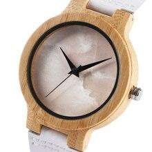 Nature Wood Quartz Watch Special Design Cloudy Overcast Style Dial Elegant White Strap Unisex Wristwatches Women Lady Man Clock