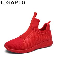 Men Casual Shoes Fashions Mens Shoes Luxury Brand Red pu breathable  High Top Flats Shoes For Men Boots Chaussure Homme LIGAPLO