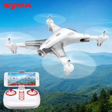 Syma Z3 Smart Foldable RC Drone With 720p FPV WIFI HD Camera Quadcopter Real-time Altitude Hold Headless Mode RC Helicopter Toys