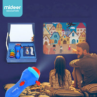 Mideer Kids Story Flashlight Book Sleeping Bedding Fairy Tale Stories Projector Torch Children Educational Toys Light up Toys