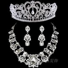 2017 New Sale 3pcs Elegant Wedding Bridal Tiaras Crowns Headwear Rhinestone Pearl Hair Accessories Bride Jewelry For Women