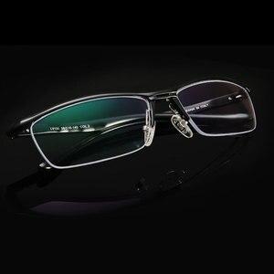 Image 3 - Toptical 眼鏡光学メガネフレーム男性眼鏡処方ため半リムレス眼鏡ハーフリム glassses