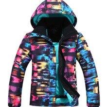 d1c4276fd4cf6 2018New de las mujeres al aire libre chaqueta de esquí chaqueta de Multi- color de las mujeres chaqueta de Snowboard transpirable.