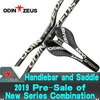 ODINZEUS 2019 新色ホット販売フルカーボン/上昇ハンドルバー Mtb/ロードバイクハンドルバー + 自転車カーボンサドル自転車パーツ -