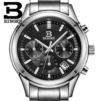 Switzerland BINGER men's watch luxury brand Quartz waterproof men watches full stainless steel Chronograph clock BG6019-M4