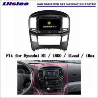 Android 7.1 2 г оперативной памяти для Hyundai H1/I800/ILOAD/IMAX автомобиля Радио Аудио Видео Мультимедиа DVD плеер Wi Fi DVR GPS Navi навигация
