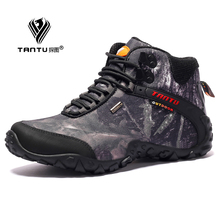 Tantu Hiking Shoes Waterproof canvas outdoor shoes Breathable upper Nonslip rubber sole big size climbing camping hiking