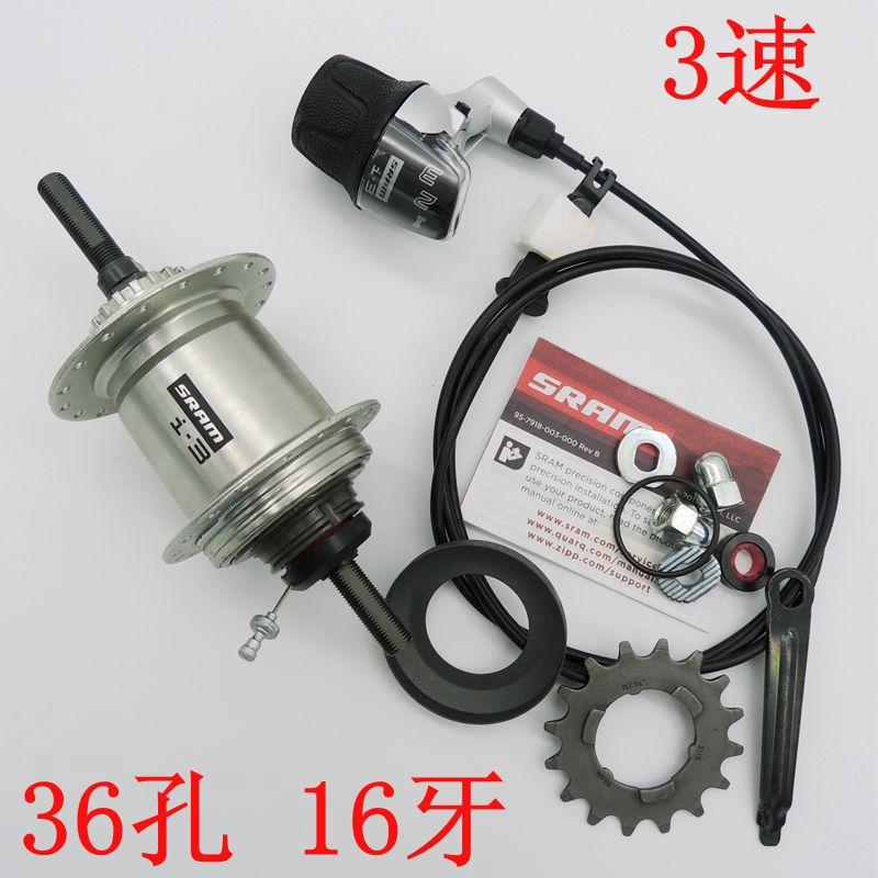 Roller brake I.MOTION 3 3 speed 36 hole I3 cruise bike Internal shift bicycle hub