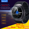 5pcs/lot wholesale Tempered Glass Film For Samsung Gear S2 s3/ gear2 gear 2 Neo R380 Smart Watch Screen Protector For S2 Classic