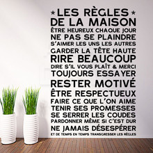Art Design House decoration vinyl French home Rules words Wall Sticker colorful pvc room decor Family creed character Decals