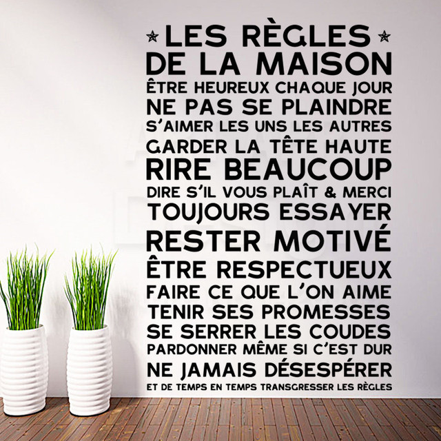 Art Design House Decoration Vinyl French Home Rules Words Wall