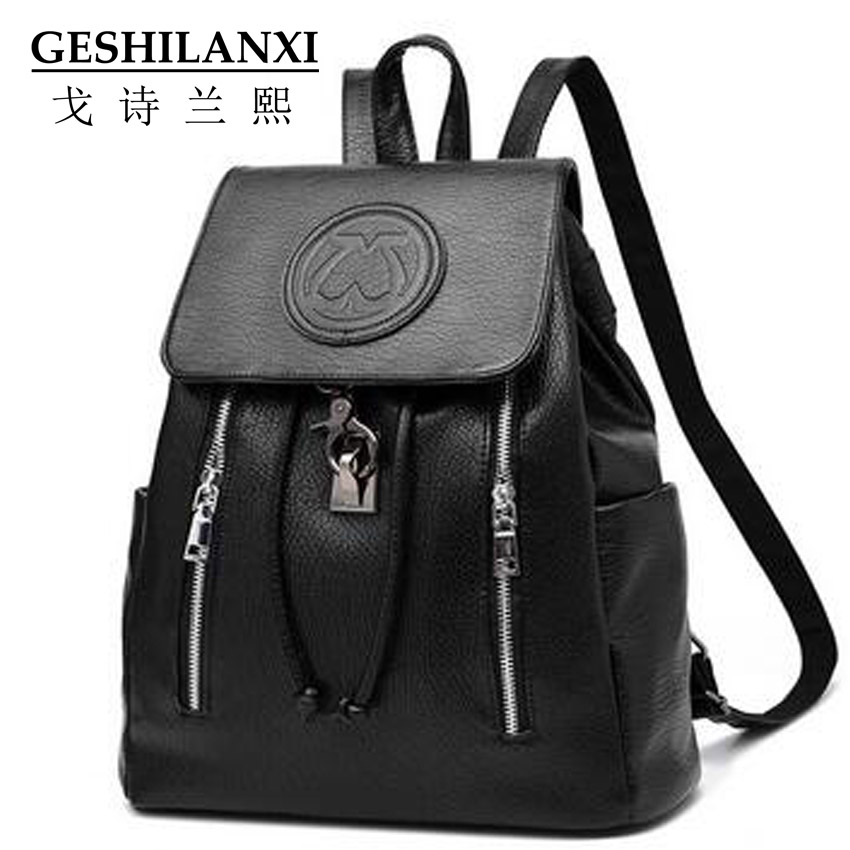 ФОТО 2016 bags famous brands women backpack fashion PU material embossing Pure color Zipper metal decorate