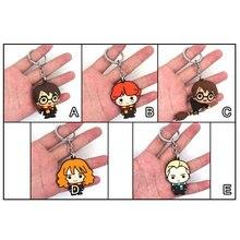 Harri Potter Ron Weasley Hermione Granger Draco Malfoy Cartoon Characters  PVC Pendant Keychain Keyring Ornament Cosplay
