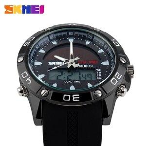 Image 5 - Brand Solar Energy  Mens Quartz Watch Men Sports Watches Relogio Masculino Digital Multifunctional Outdoor Wristwatches SKMEI