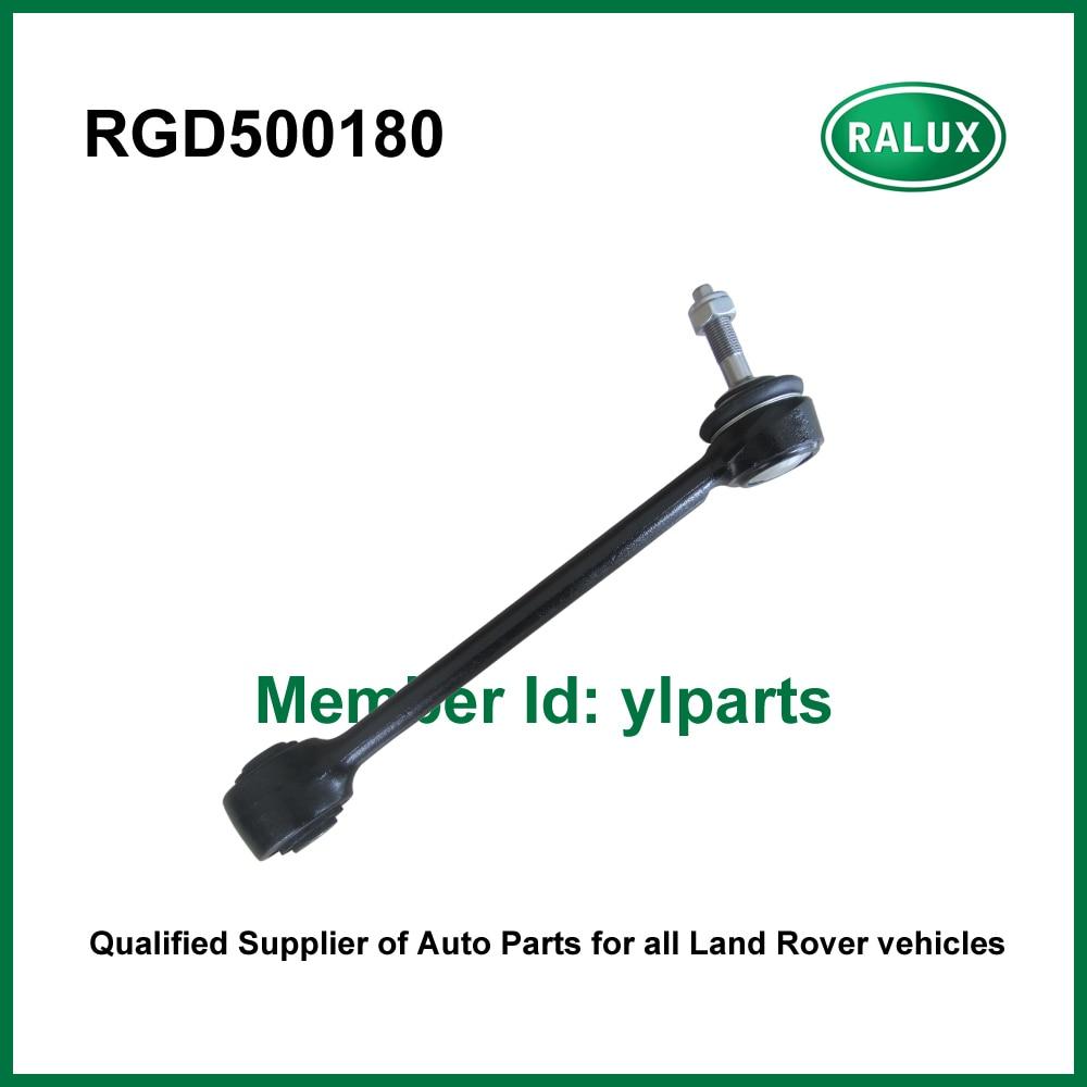 RGD500180 car stablizar bar toe link of rear knuckle and suspension arm <font><b>for</b></font> Range Rover 02-09 10-12 auto link <font><b>aftermarket</b></font> supply