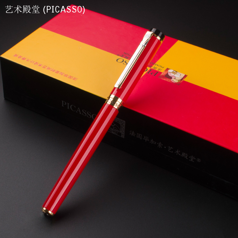 PICASSO 908 Red Gold Clip High Quality Fine Nib ink pen luxury school Office Stationery Metal fountain pens for sale dikawen 891 gray gold dragon clip 0 7mm nib office stationery metal roller ball pen pencil box cufflinks for mens luxury