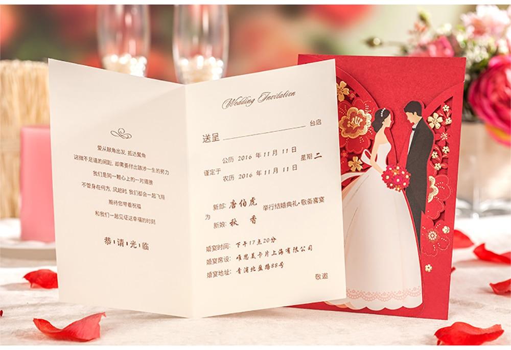 Wishmade compromiso rojo corte Encaje flores del novio y de la novia ...