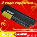 JIGU 9 Ячеек батареи Ноутбука Для Ibm/Lenovo ThinkPad R400 T400 R61 R61i T61 T61p 42T4532 42T4644 Ноутбук 42T5227 6600 МАЧ 10.8 В