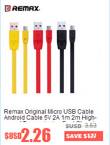 cable3