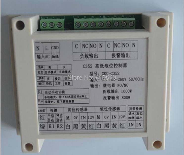 Water Tank Water Tower Fish Tank Automatic Level Controller Water Pump Level Controlling Switch free shipping water level controller circuit board protection automatic pumping pool water tower electronic component