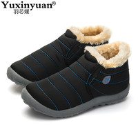Big Size 45 New Women And Men Winter Shoes Solid Color Snow Boots Cotton Inside Antiskid