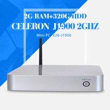 Вентилятор промышленный мини настольный компьютер celeron J1900 2 ГБ оперативной памяти 320 ГБ hdd + wifi настольных пк делюкс компьютер тонкий клиент