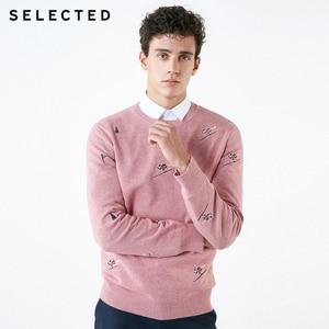 Image 3 - Select homme 100% coton broderie pull tricoté nouveau pull vêtements C