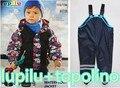 Германия LUPILUTopolino бренд детской плащ дождь брюки комбинезоны ветрозащитный водонепроницаемый костюм дождь для детей бесплатная доставка