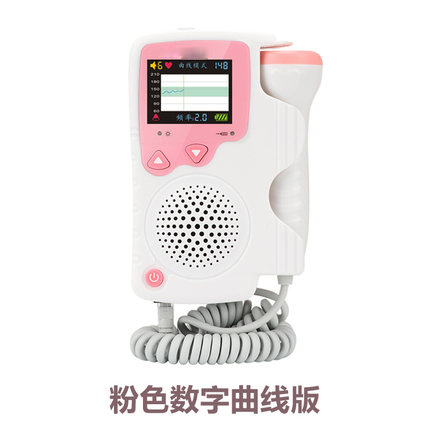 Fetal heart rate monitor Pregnant women home radiation stethoscope Stereocardiograph Medical Doppler fetal heart Sound clear doppler fetal heart monitor home pregnant women medical radiation to fetal heart stethoscope fetal fetal movement