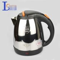 JDC 2000E Tea Specialist Electric Tea Kettle Stainless Steel Electric Tea Stove 2L 1500W