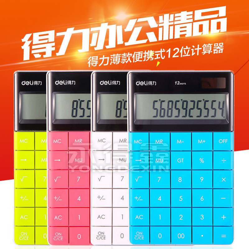 Effective 1589 Calculator Large Buttons Solar Office Business And Colorful Portable Tablet Computer Calculators