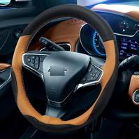Diameter 38cm Super Fiber Leather Hand Sewing Car Styling Steering Wheel Cover With Needle And Thread