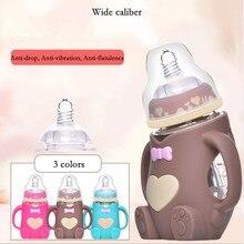 Infant Baby Cute Feeding Glass Bottle Safe Silicone Milk Bot