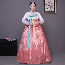 Ancient Korean Royal Clothes Traditional Women Clothing Sequins Cosplay Costume Lady Hanbok Dress Dance Performance Ball Gown