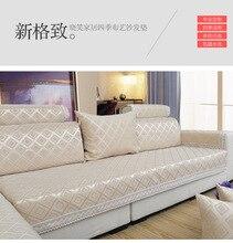 Chenille fabric sofa cushion cushion, four seasons universal non-slip sofa cushion, simple living room sofa cushion four seasons universal european luxury sofa cushion linen non slip cushion sofa cover